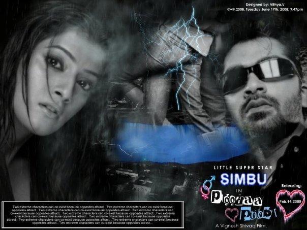 Download Poda Podi Full Movie Tamilgun Mp3 Songs 320Kbps