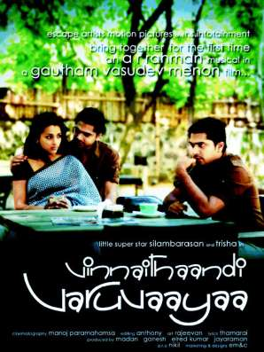 Download Vinnaithaandi Varuvaaya mp3 songs for free