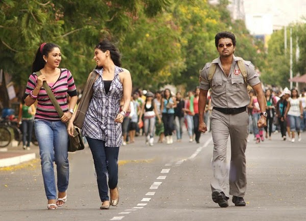Whistle Podu Song Mp3 Download: What's New In Kavalan? Vijay's New Style!