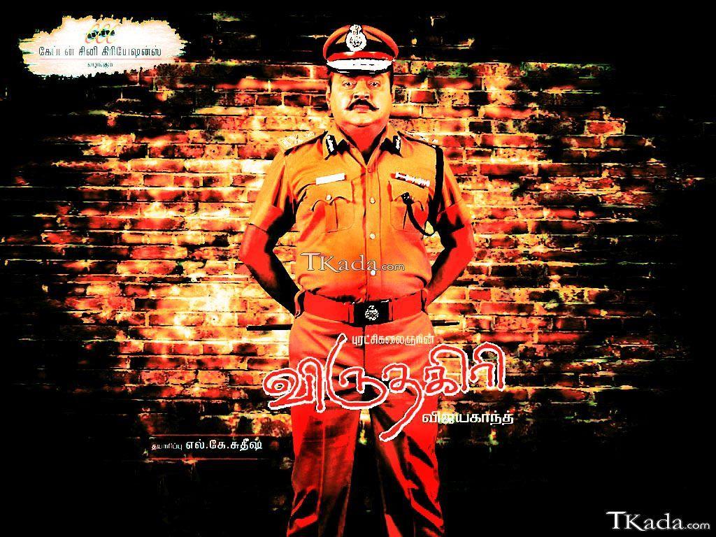 Virudhagiri Mp3 Songs Download Virudhagiri Latest Tamil