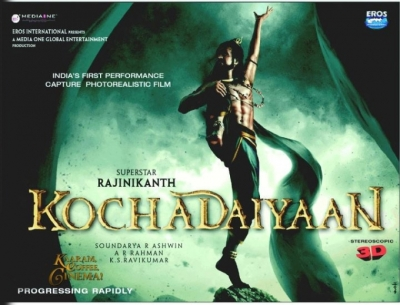 Super Star Rajinikanth's Kochadaiyaan First look Posters