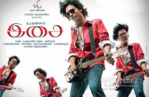 thamirabarani film mp3 songs