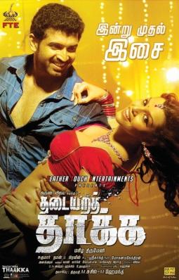 Thadaiyara Thaakka Mp3 Songs