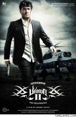 Billa 2 Mp3 Songs